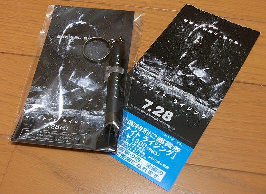 DSCF7984.jpg