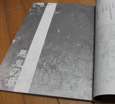 DSCF9527.jpg